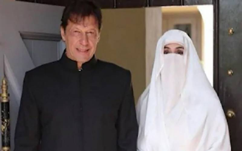 PM Khan's wife Bushra Bibi also contracts coronavirus