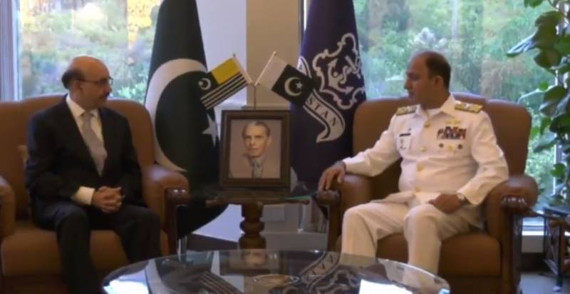 AJK President, Naval chief discuss latest security situation in Kashmir region