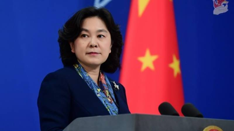 China sanctions 10 Europeans including parliamentarians: ministry