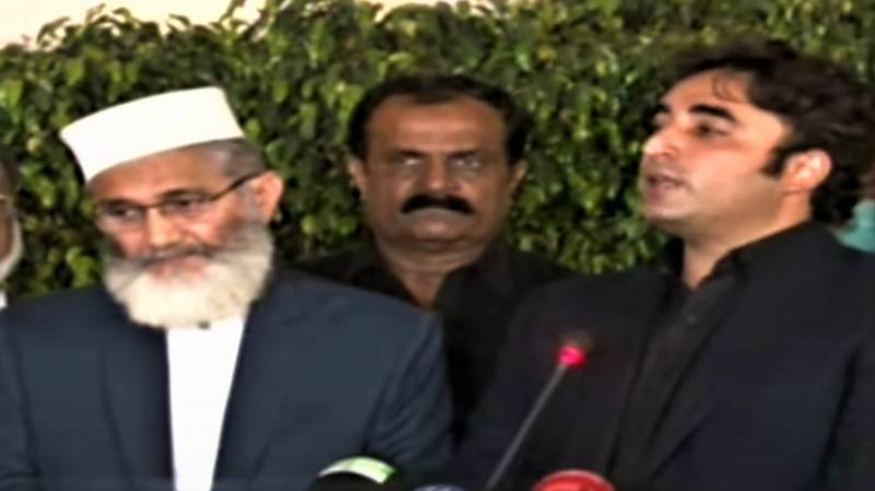 A family in Lahore has the history of being selected, says Bilawal