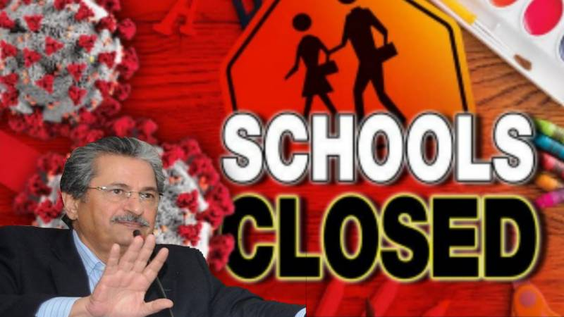 Govt to decide on closing educational institutions on Wednesday