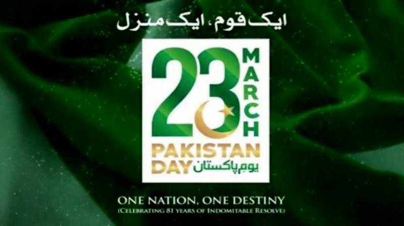 Pakistan Day parade rescheduled to Mar 25