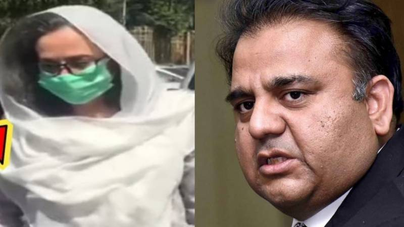 Sarina Isa files contempt of court petition against Fawad Chaudhary