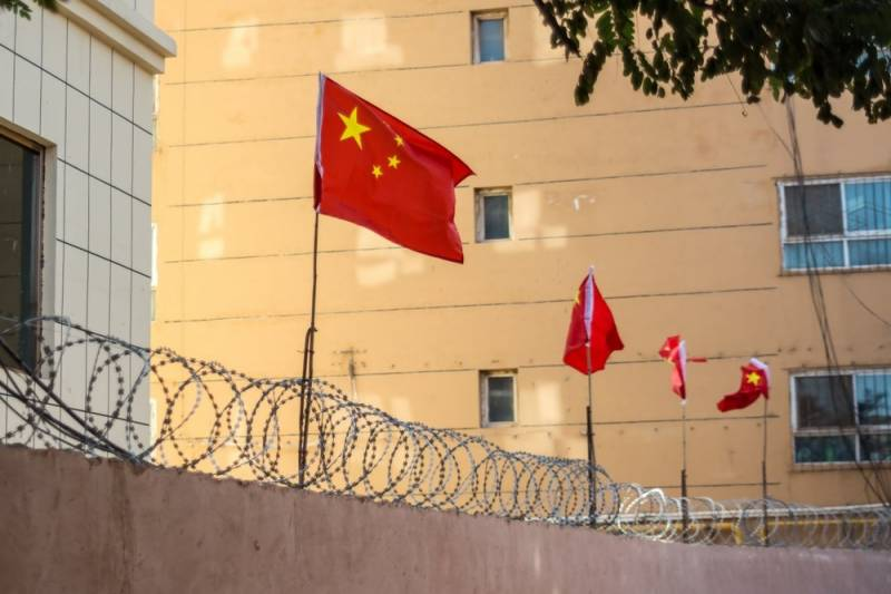 UK sanctions four Chinese officials over Xinjiang 'abuses'