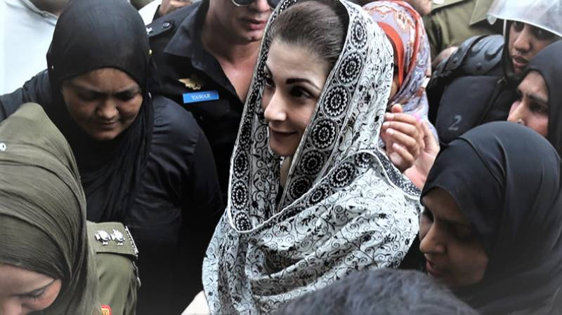 NAB wants security enhanced on Maryam's appearance