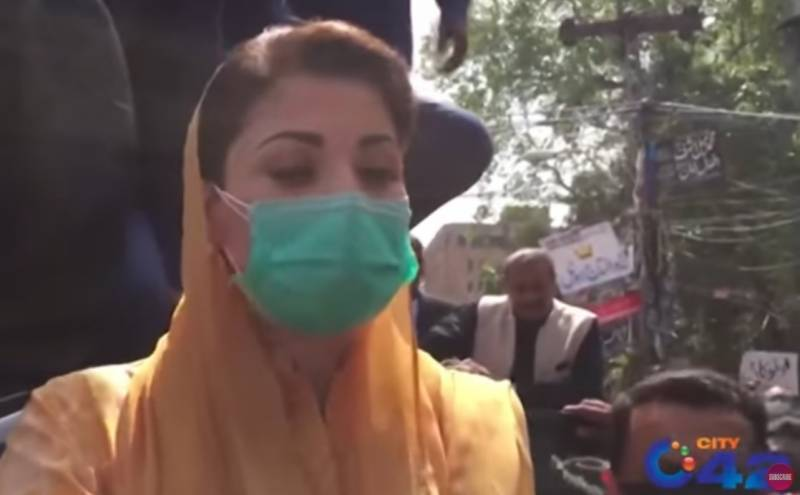 Maryam rules out any differences with Bilawal