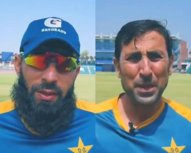 Cricketers recall fond memories of 1992 World Cup win