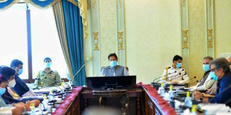 Another reshuffle in cabinet on cards