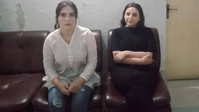 Fight between Hareem Shah and Ayesha Naz takes new turn