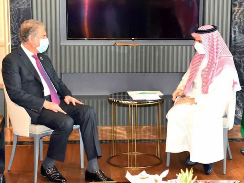 Pakistan FM Qureshi holds telephonic talks with Saudi counterpart