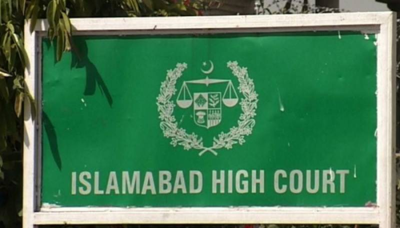 IHC orders for re-advertisement of HRC Chairman, members posts