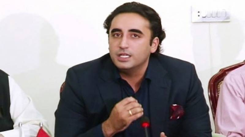 Hafeez Shaikh's removal is PDM's victory: Bilawal