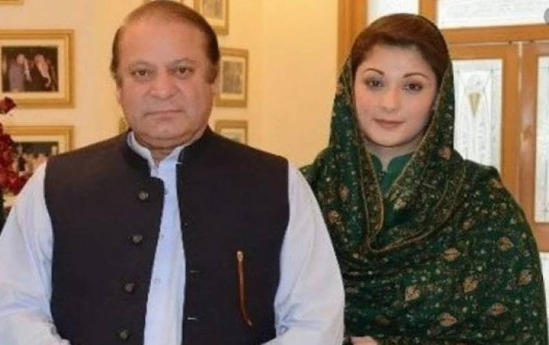 Nawaz Sharif forms body to decide PML-N's future course of action