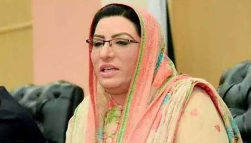 Government believes in composite development: Firdous