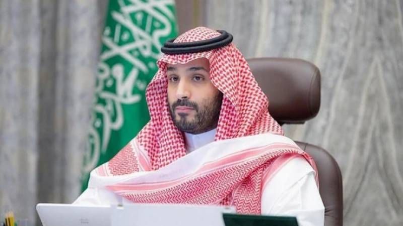 Saudi plans to invest $3.2 trillion to boost private sector