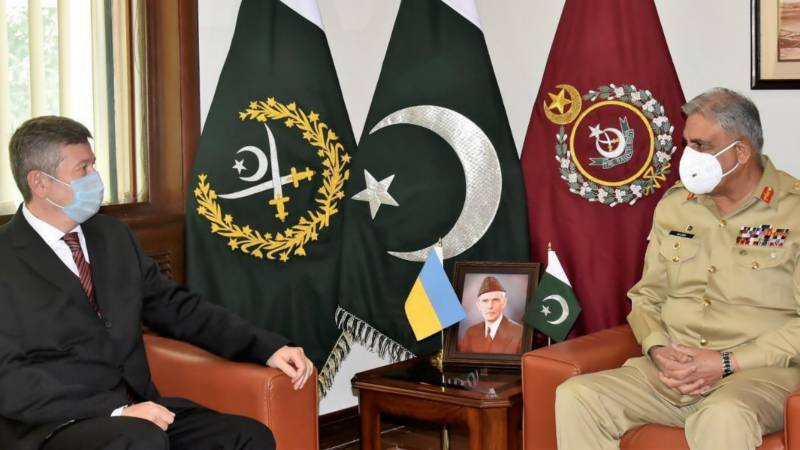 Pakistan attaches great importance to relations with Ukraine: COAS