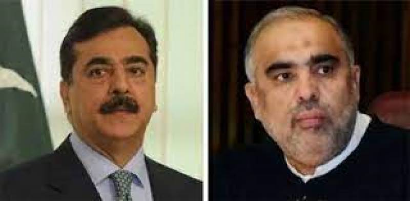 PPP leader Gilani discusses electoral reforms with NA speaker