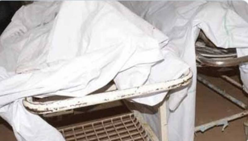 Family of four found murdered in Hasilpur