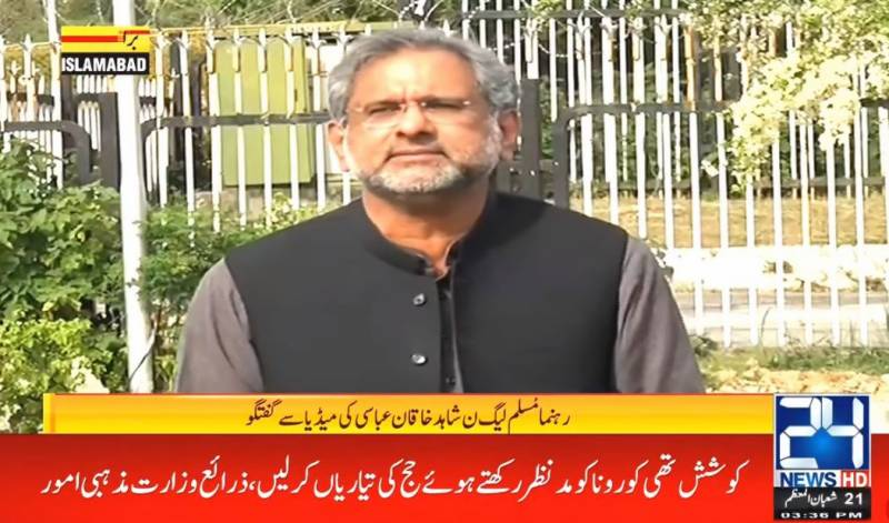 PPP, ANP given seven days to reply PDM's showcase notice: Khaqan Abbasi