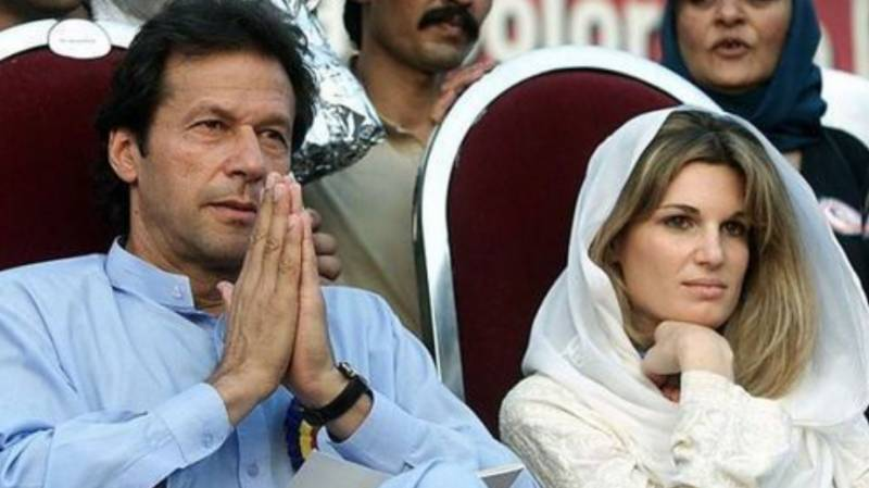 Jemima jibes at Imran's remarks on rise in rape