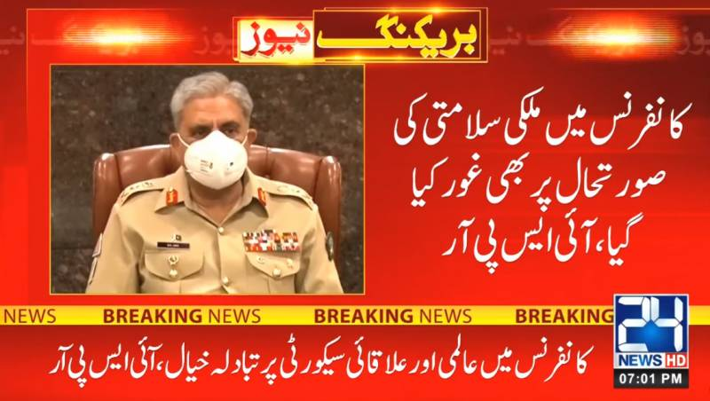 Corps Commanders review LoC situation, reiterate support to Kashmir