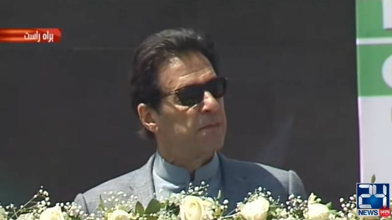 PM Imran says 600 slum dwellers to get low-cost flats