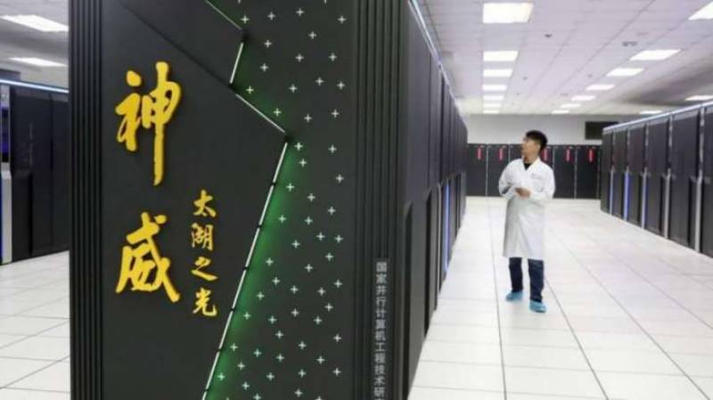 US adds Chinese supercomputer centers to export blacklist