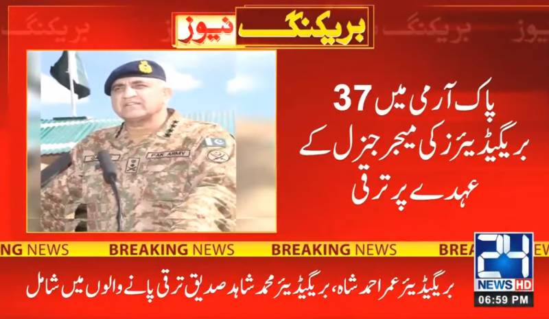37 Brigadiers promoted to Major Generals
