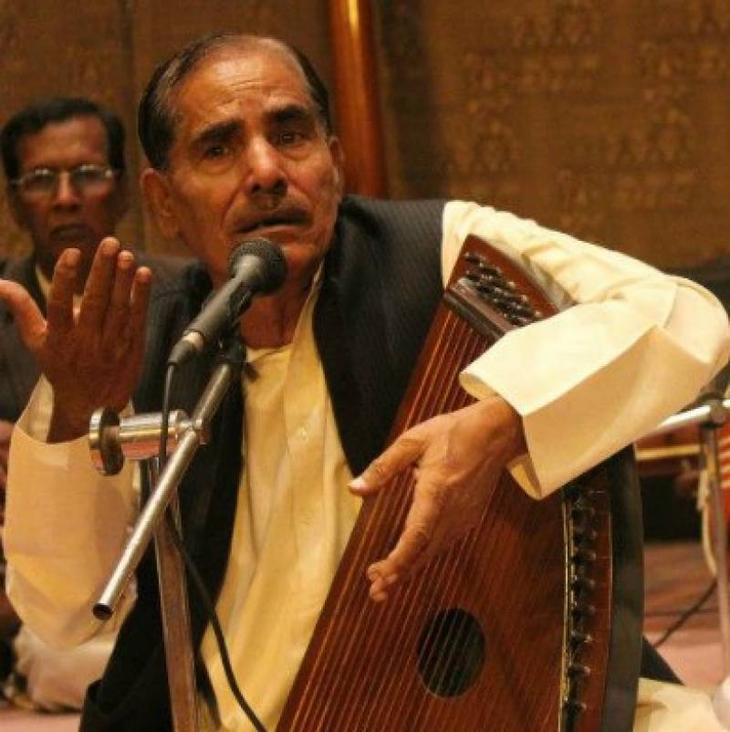 Classical singer Ustad Mubarak Ali Khan passes away in Lahore