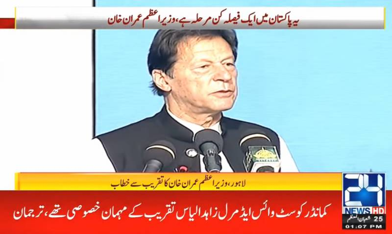 Direct subsidy to be provided to poor families soon: PM Imran