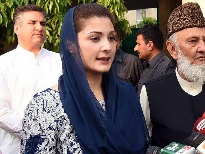 Maryam appeals Daska people to vote out anti-public govt