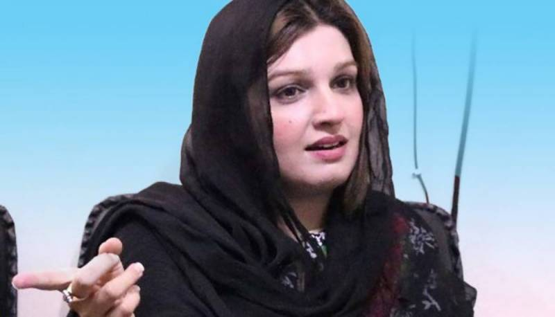 Mushaal remembers 1993 burning down of Lal Chowk by Indian soldiers