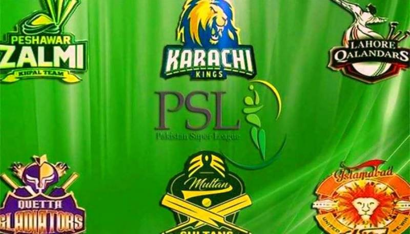 Remaining PSL Six matches will be played from June 1