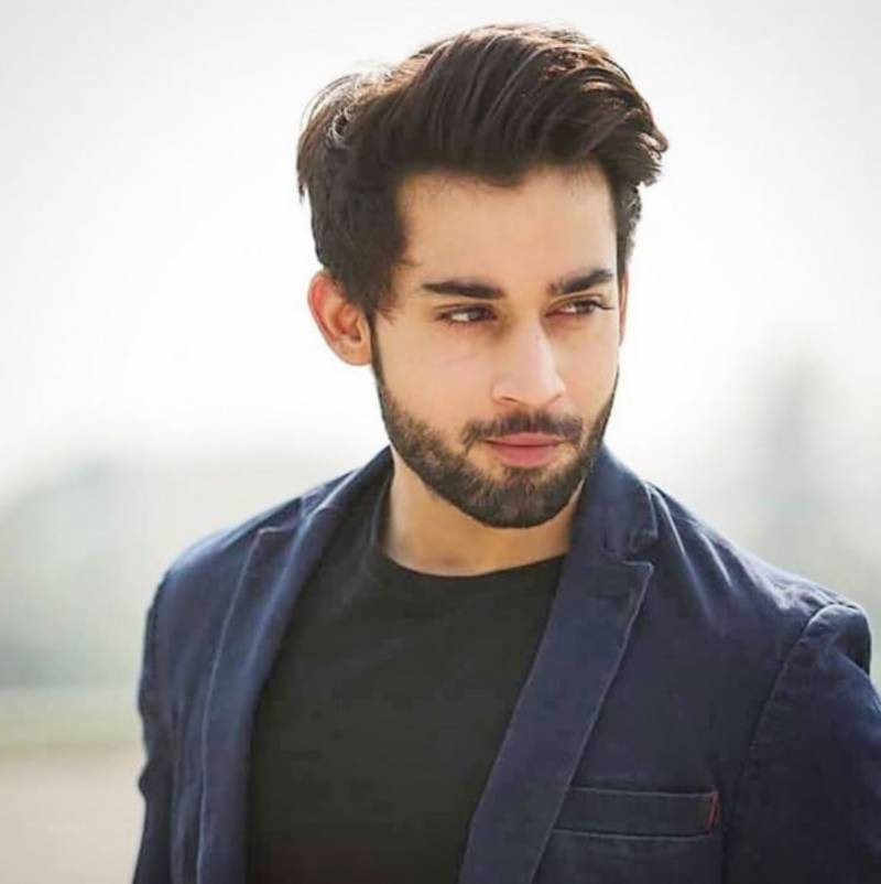 Bilal Abbas reveals details about his first love