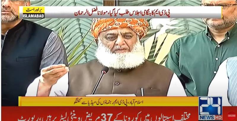 Maulana Fazl asks PPP, ANP to review decisions to quit PDM