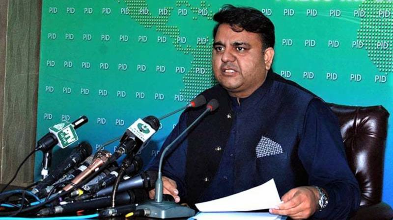 Narrative of sending govt home buried as PDM is no more: Fawad