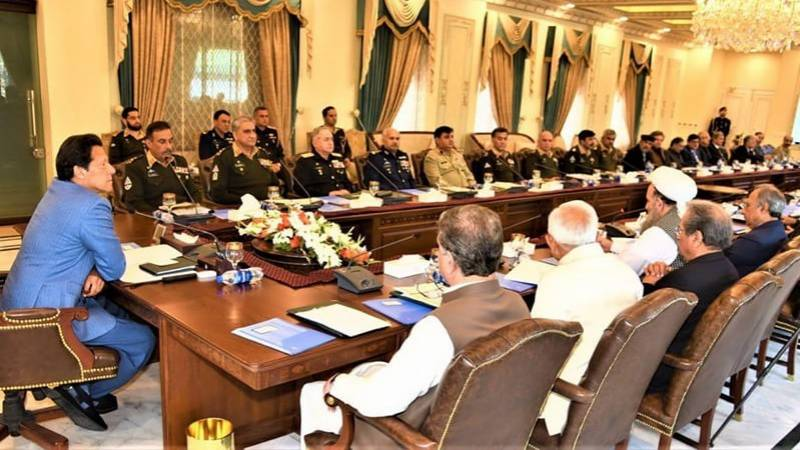 PM chairs meeting on prices of daily use items in Ramazan