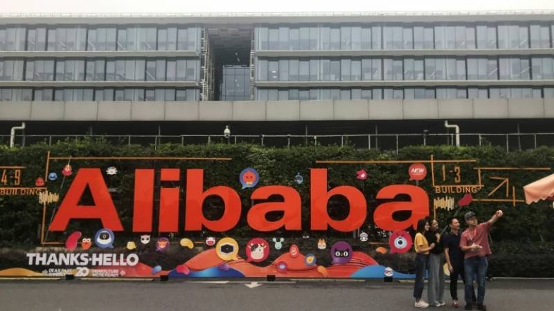 China's big tech 'rectification' continues after Alibaba record fine