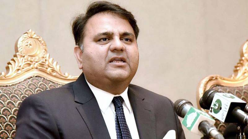 Criminals involved in violence to be given exemplary punishment: Fawad