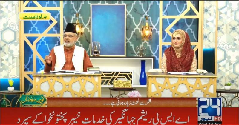 LIVE: Noor-e-Ramzan 1st day Special Iftar Transmission