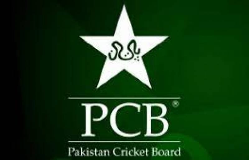 PCB opens 90 head coach positions