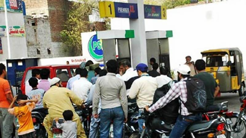 Dissolve Ogra, recommends inquiry commission on petrol crisis