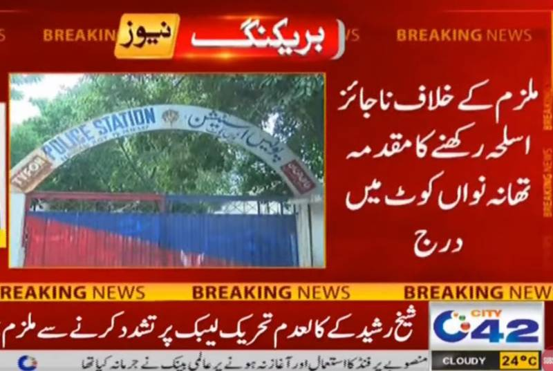 Arrested armed TLP activist wanted to attack Sheikh Rasheed