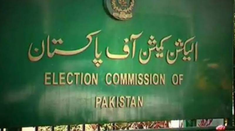 ECP rejects PTI's petition against PK-63 by-poll