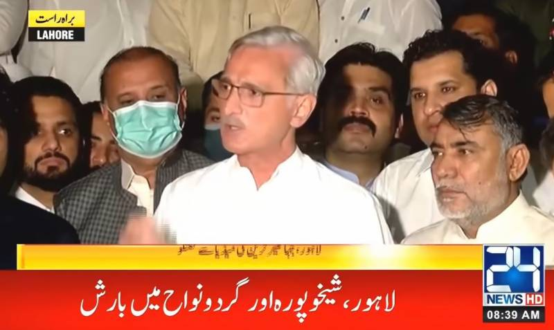 Will hold talks only with PM Imran, insists Jahangir Tareen