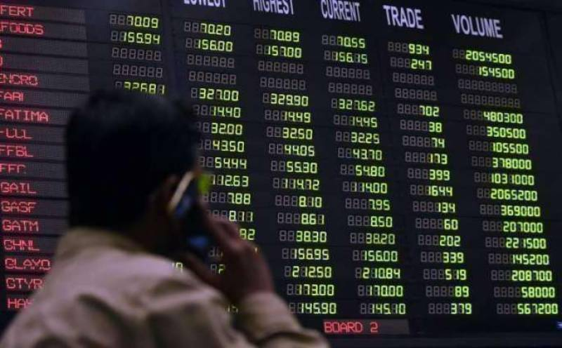 Share prices fall at Pakistan Stock Exchange