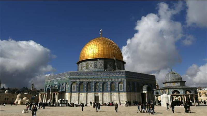 Pakistan supports two-state solution with Al-Quds as Palestine capital: MOFA