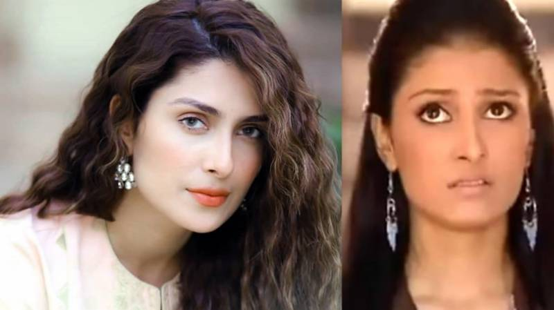 Ayeza Khan accused of spending a large amount to get fair complexion