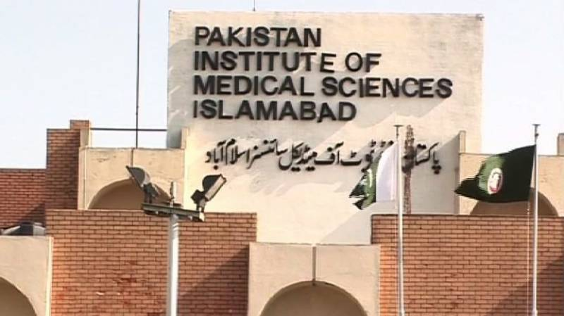 PIMS director resigns over differences with health secretary