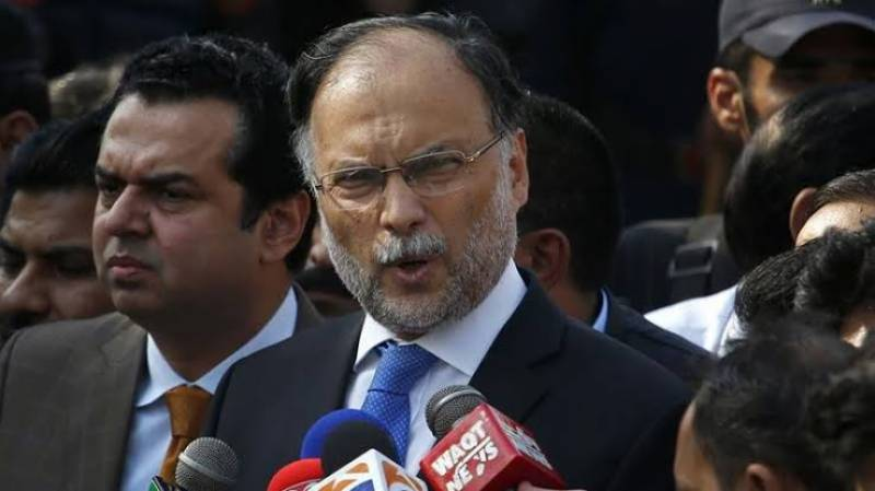 Ahsan Iqbal says building largest sports complex was his only crime